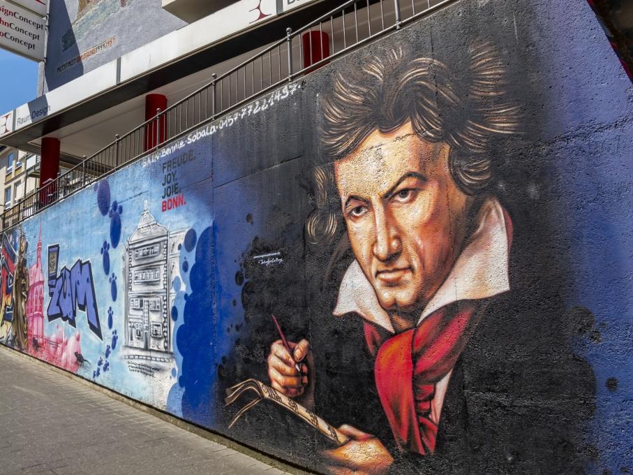 9 интересных фактов из жизни Людвига ван Бетховена